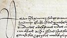 Imagen que enlaza al archivo de la Inquisición de Canarias